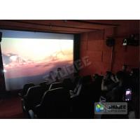 Quality Indoor Play Area 5D Movie Theater For Kids And Adults With Special Effects wholesale