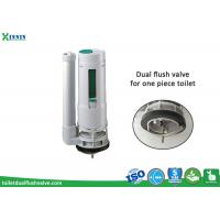 Quality One Piece Toilet Flush Valve With Adjustable Dual Flush System wholesale