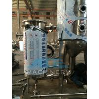 Cheap Onion Juice Concentrator Single Effect Falling Film Vacuum Thermal Evaporator for sale