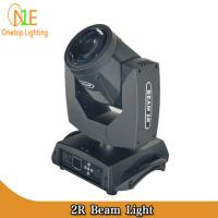 Buy cheap Guangzhou 2R professional beam moving head light for stage catwalk show from wholesalers