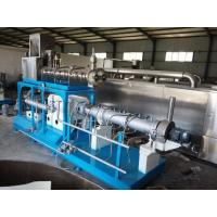 Quality 5000kgs/h Egypt  fish farm twin screw extruder fish feed processing machine wholesale