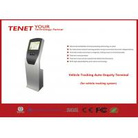 Auto Enquiry Vehicle Parking System Vehicle Tracking Terminal