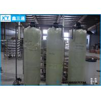China Quartz Sand Filter, Active Carbon Filter, Ion Exchanger Filter, Low cost Water treatment machine on sale