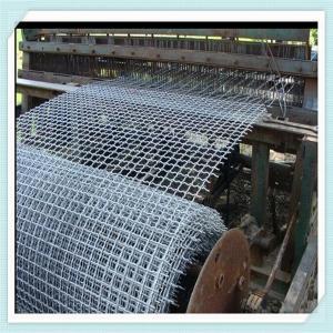 China Crimped Wire Mesh,Mine Mesh (Manufacturer)/316 Crimped wire mesh factory price / Crimped wire mesh sieve on sale
