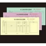 China rent receipt book, Carbon Copy Invoice Pads, restaurant receipt book, Custom Receipt Books for sale