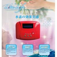 Quality ABS Activated Hydrogen Water Maker , Hydrogen Generators For Home Use wholesale