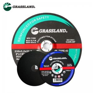 Quality 4.5 Inch Metal 115 X 1.6 X 22.2mm Multi Purpose Grinder Disc wholesale