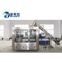 Quality Carbonated Drink Glass Bottle Filling Machine With Automatic Capping Machine wholesale