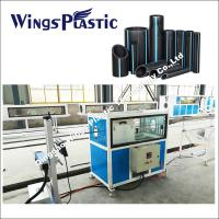 Quality Plastic HDPE Pipe Production Line Machinery Single Screw Extruder wholesale