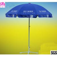 Quality Natural Color 210D Oxford Fabric Outdoor Advertising Umbrellas With Aluminum Handle wholesale