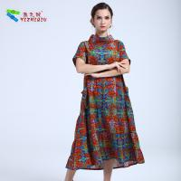Quality Peony Flower Printed Long Cotton Summer Dresses With Stand Neckline wholesale