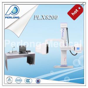 China digital x ray machine x ray machine for sales (PLX8200) on sale