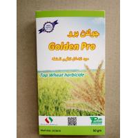 Quality Golden Pro pesticide package, alu bag, leaf, color box wholesale