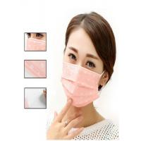 Quality Anti Dust Disposable Face Mask Ultrasonic Weld , Printed Surgical Face Masks Single Use wholesale