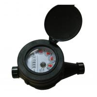 Quality Residential Magnetic Drive Water Meter DN15 - 25 Plastic wholesale