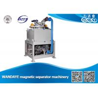 Quality Mining Industry High Intensity Magnetic Separator Machine With Automatic Water Cooling wholesale