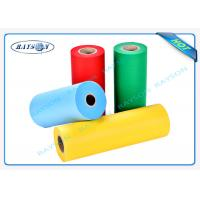 Quality Water Proof Meltblown  Eco Friendly Waterproof PP Spunbonded Non woven Fabric wholesale