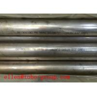 Quality Tobo Group Shanghai Co Ltd  Incoloy Alloy 825 Seamless Nickel Alloy Pipe BS 3074NA16 ASTM B 163 ASTM B 423 wholesale