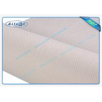 Quality White Spun Bonded Non Woven For Shopping Bags 320cm Width SGS wholesale