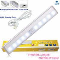 China Best 10-LED Closets Cabinet LED Night Light Battery Operated Wireless Motion Sensor Night Lamp for Attics Hallway Washro on sale