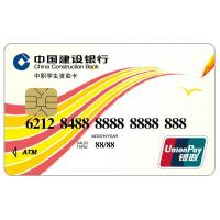Quality CPI Certified UnionPay Card / Financial-Inclusive IC Card Originated China wholesale