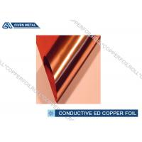 Buy cheap Electronic Conductive Copper Foil 9 Mic - 12 Mic For li-ion Battery product