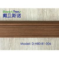 Quality 15 mm Thickness Plastic PVC Skirting Boards Flexible PVC Board Wood Pattern wholesale