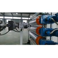 Quality 1mm - 8mm Thickness PE ACP Production Line 0.02mm - 0.5mm Coated Aluminum Coil wholesale