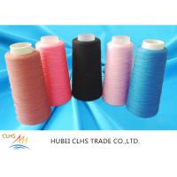 Quality Ring Spun Polyester Yarn For Ultrathin Fabrics , Colored Spun Polyester Sewing Thread wholesale