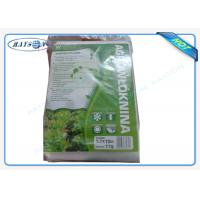 Quality White Color PP Nonwoven Fabric for Reducing Pest And Diseases Of The Tree wholesale