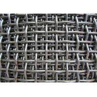 Quality Stainless Steel Crimped Wire Mesh With High Temperature Resistance wholesale