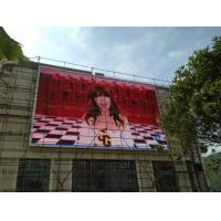 China Advertising Rental full color led signs outdoor usb / wifi / 3g / 4g Control System on sale