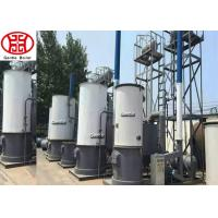 Quality Exported 120KW-6000KW coal/wood fired Thermal Oil Heating Boiler wholesale