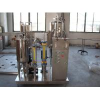Quality Automatic Soft Drink Beverage Mixing Machine by Electric Drive  220V / 380V 1.5kw - 5KW wholesale