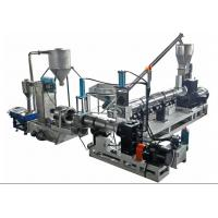 Quality Full Automatic PP Plastic Bottle Recycling Machine / Hot Cutting Granulator Equipment wholesale