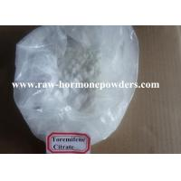 Quality Positive Anti Estrogen Steroids Toremifene Citrate For Endogenous Testosterone Production wholesale