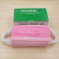Buy cheap Non woven Disposable Face Mask / Surgical Face Mask (Ear-loop or Tie-On) from wholesalers