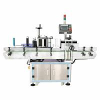 China Efficient And Stable Automatic Labeling Machine Automatic Round Bottle Labeling Machine on sale