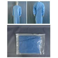Quality Disposable Medical Nonwoven Surgical Gown with Ultrasonically Seald. wholesale