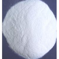 China China suppliers 94% STPP Sodium Tripolyphosphate-detergent Grade high quality on sale