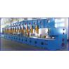 Buy cheap XBJ-15 15m Edge Milling Machine from wholesalers