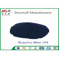 Quality OEM Reactive Blue 194 Powder Tie Dye Cotton Dyeing With Reactive Dyes wholesale