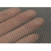 China Corrosion Resistant Stainless Steel Woven Wire Mesh Screen / SS Filter Wire Mesh on sale