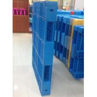 Quality Big size revesible plastic pallet with 1500x1200x150mm made in China wholesale