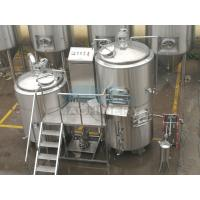 Quality 2000L Commercial Used Beer Brewing Equipment Brewery Brewhouse wholesale