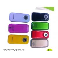 China 4400mah for 12v dynamo charger on sale