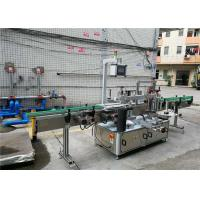 Quality Automatic Twin sides Oval Bottle Labeling Machine 330mm Label outer diameter wholesale