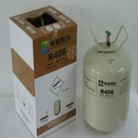 Quality Refrigerant R406a,substitute of R500, R12,Mixed Refrigerant wholesale