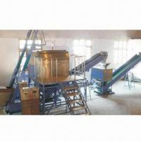 Quality Washing Powder Making Production Line with 380V Voltage and 50Hz Frequency wholesale