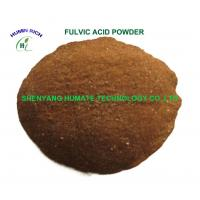 Quality Fulvic Acid wholesale